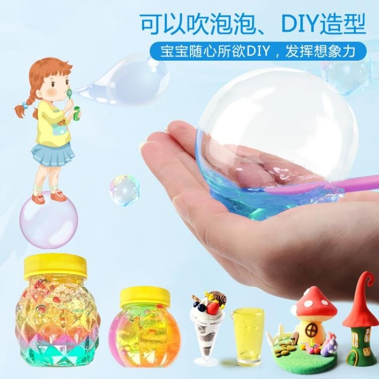 免運 精品-水晶泥透明安全無毒兒童史萊姆鼻涕泥橡皮彩泥女孩玩具套裝材料包