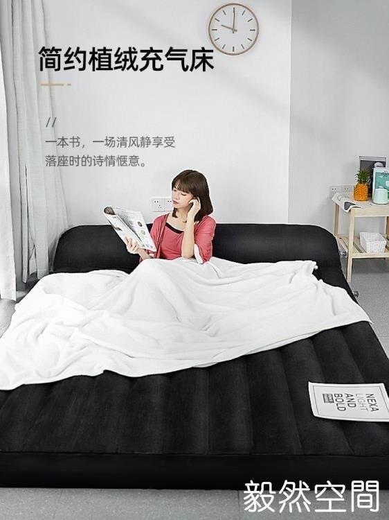 樂天優選-充氣床墊 氣墊床單人充氣床墊家用雙人充氣床加厚沖氣懶人空氣床折疊氣床大-免運-七天鑒賞期
