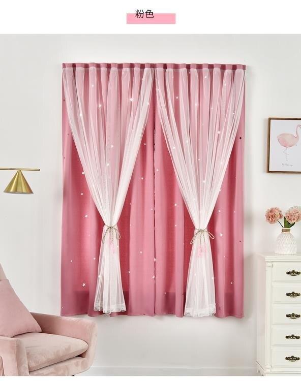 窗簾 魔術貼窗簾布免打孔安裝新款臥室自黏遮陽簡易黏貼式全遮光