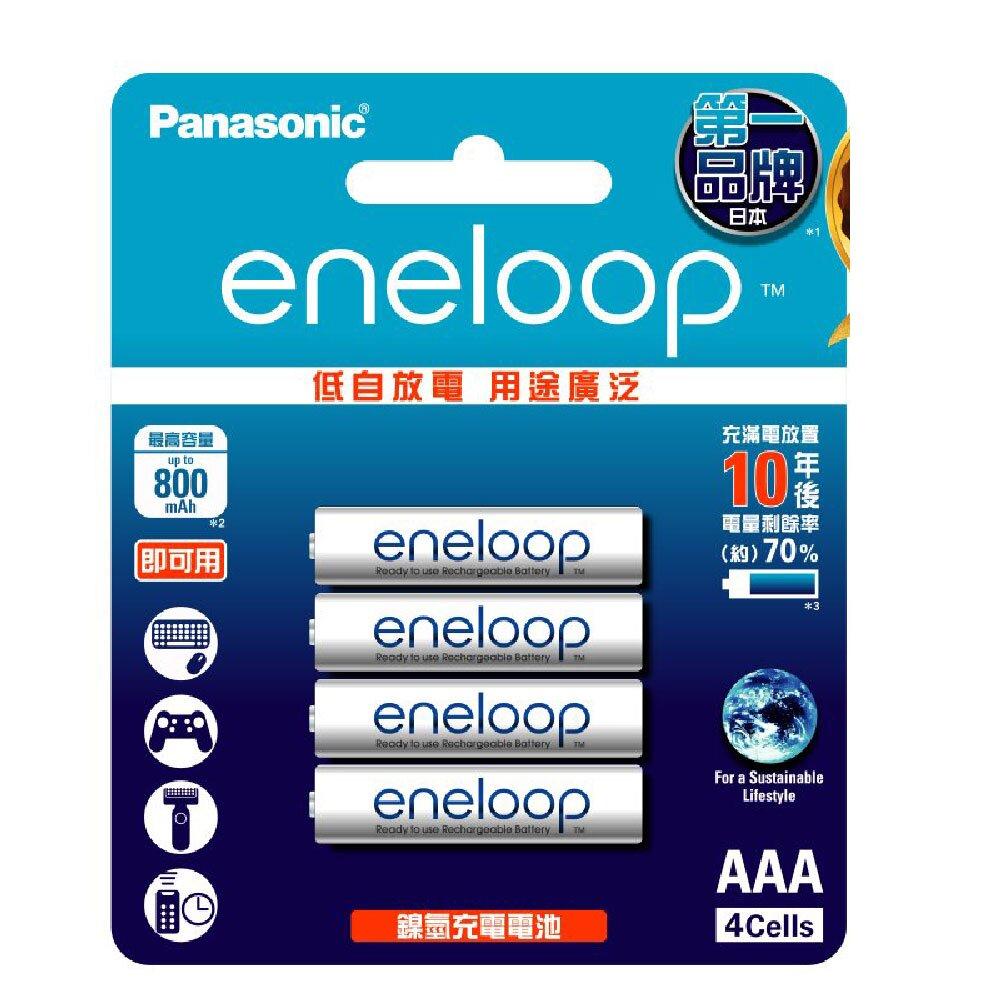 【Panasonic國際牌】800mAh即可用eneloop鎳氫充電電池4號4入(日本製BK-4MCCE4BTW)