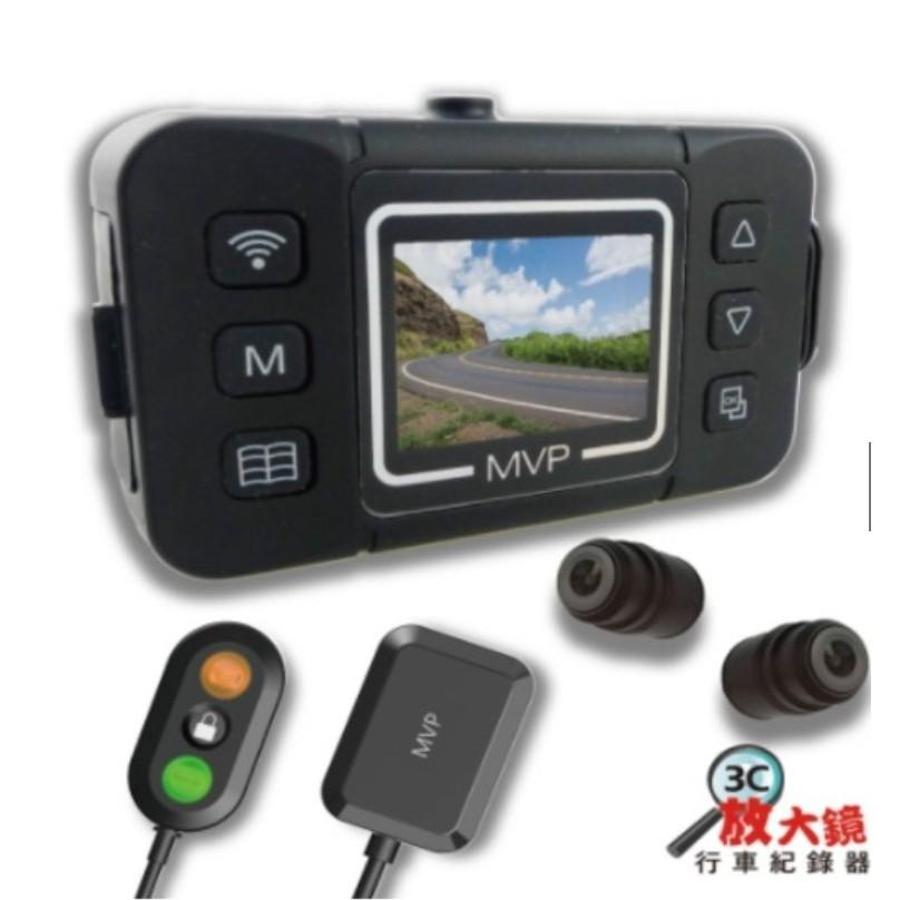 【放大鏡】MVP D7 PLUS(測速版)-1080P 機車前後雙鏡頭行車紀錄器 內附64G記憶卡