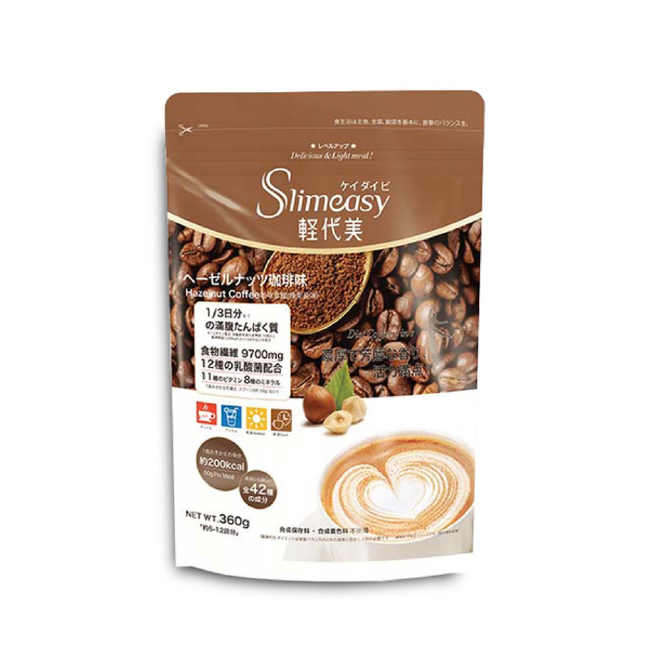 【Slimeasy輕代美】營養代餐 咖啡拿鐵榛果風味 家庭號(360g)