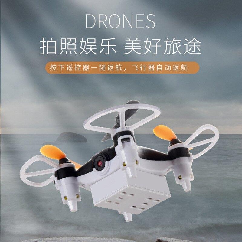 迷你特技無人機高清微型遙控定高飛機玩具飛行器