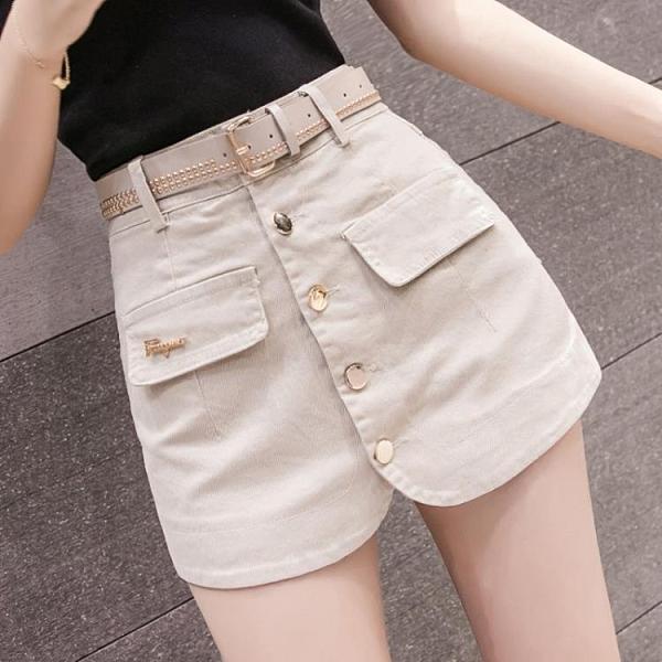 褲裙 褲裙2021新款時尚夏季氣質休閒高腰牛仔短褲包臀防走光超短裙褲女 美物
