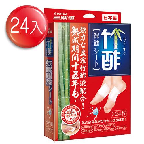 【昌豐】日本原裝竹酢保健貼布(24入)
