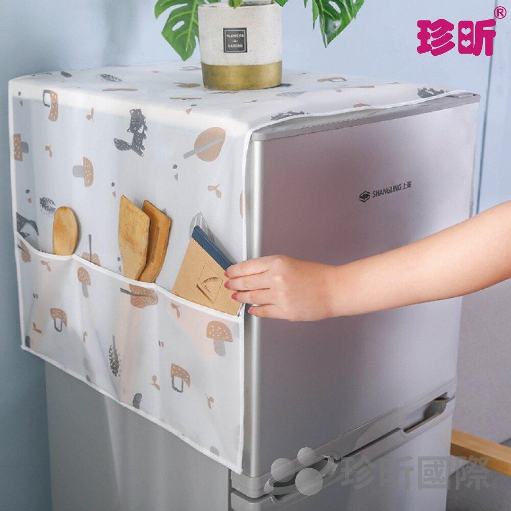 【珍昕】冰箱防水防塵收納掛袋 ~顏色隨機(長約130x寬約54cm)/防塵罩/防水罩/收納罩/收納袋/收納掛袋