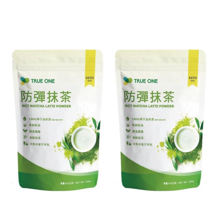 【超值組合】食在加分防彈抹茶即溶粉2袋組