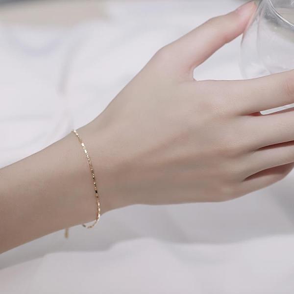 手鍊 日式輕奢手鍊ins小眾設計網紅百搭女潮純銀簡約森系閨蜜韓版學生 晶彩