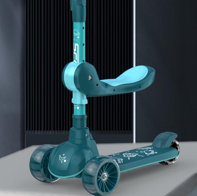 滑板車 滑板車兒童1-3-6-8歲幼兒可坐可騎滑滑車三合一平衡車溜溜車TW