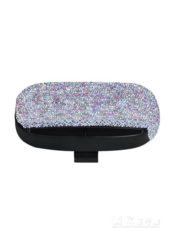 車載眼鏡盒車載遮陽板眼鏡盒多功能眼鏡架個性創意可愛女車用卡片票據墨 獨家流行館
