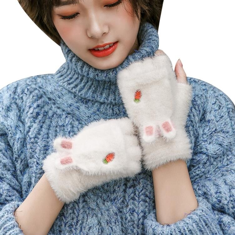 手套 手套女冬天可愛學生寫字露指半截男冬季保暖加絨翻蓋兒童半指騎行