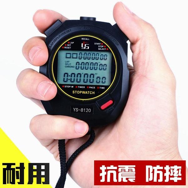 多道電子秒表計時器運動健身跑步田徑訓練學生裁判比賽防水倒計時 快速出貨