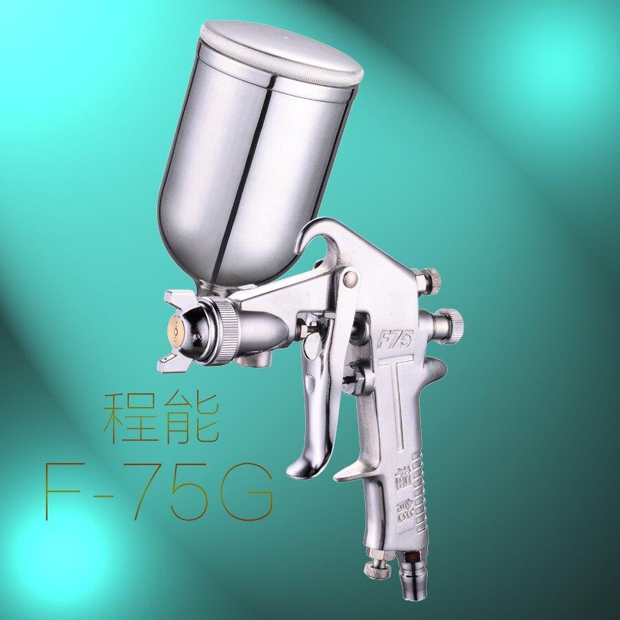 氣動噴槍配件 程能f75噴漆槍W71汽車家具油漆汽車高霧化氣動噴漆上下壺 愛尚優品
