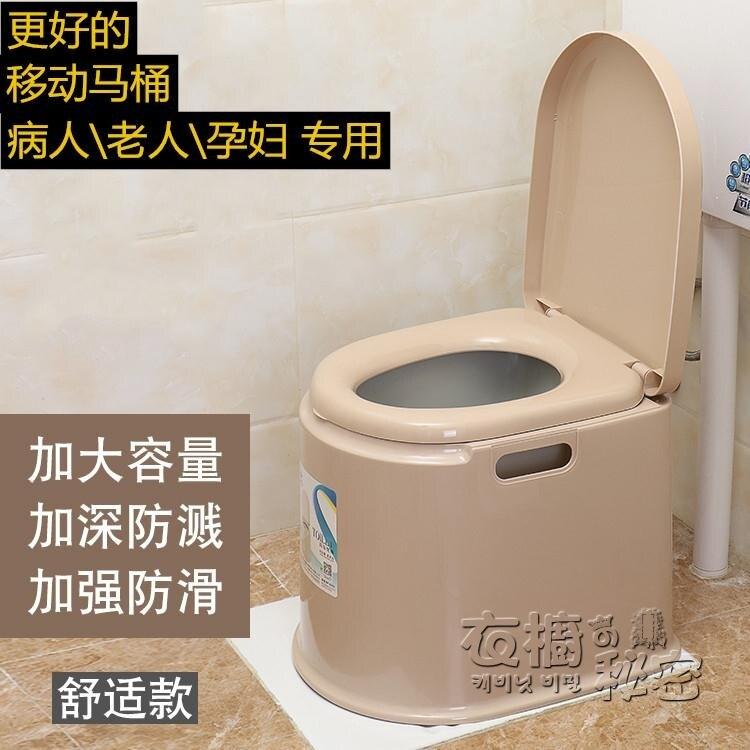 老人坐便器孕婦行動馬桶老年人坐便椅成人便攜家用塑料大便椅防臭