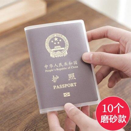 收納盒 護照包透明簡約身份證件保護卡套機票夾旅行多功能出國護照收納袋 【星時代生活館】