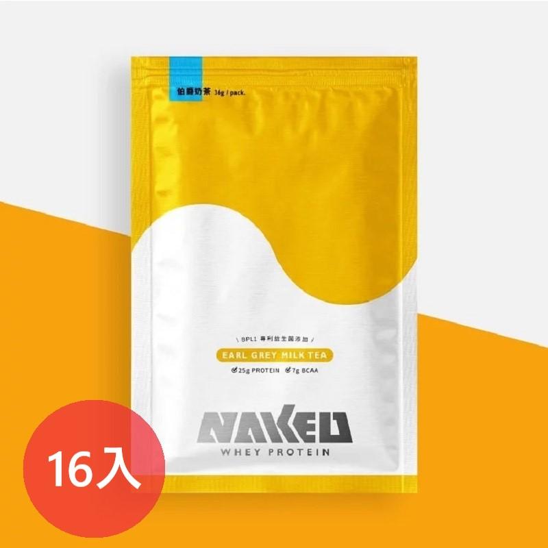 [NAKED] 低糖益生菌乳清蛋白16入組 (36g/包) 伯爵奶茶