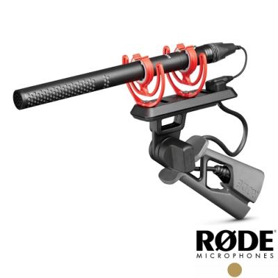 【RODE】指向性槍型麥克風套組 NTG5 KIT