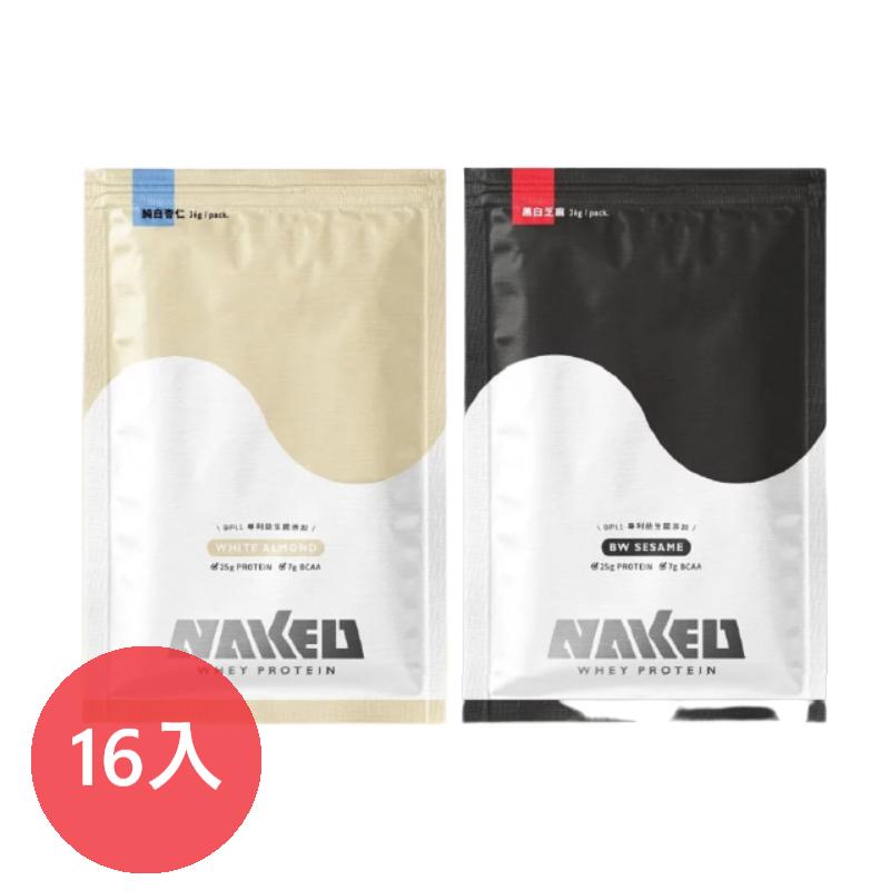 [NAKED] 低糖益生菌乳清蛋白 養生好滋味 (36g/包) 純白杏仁+黑白芝麻 16入