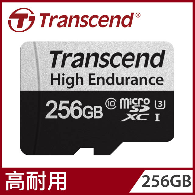Transcend 創見 USD350V 256GB High Endurance microSDXC UHS-I U3高耐用記憶卡,附轉卡