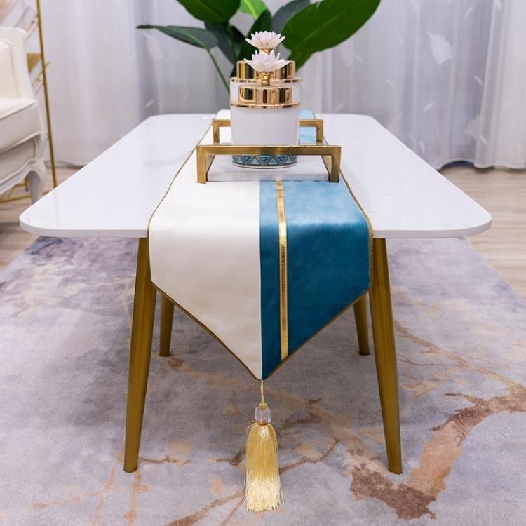 桌巾 現代簡約北歐式桌旗輕奢美式歐式茶几餐桌布茶桌布長條床旗床尾巾
