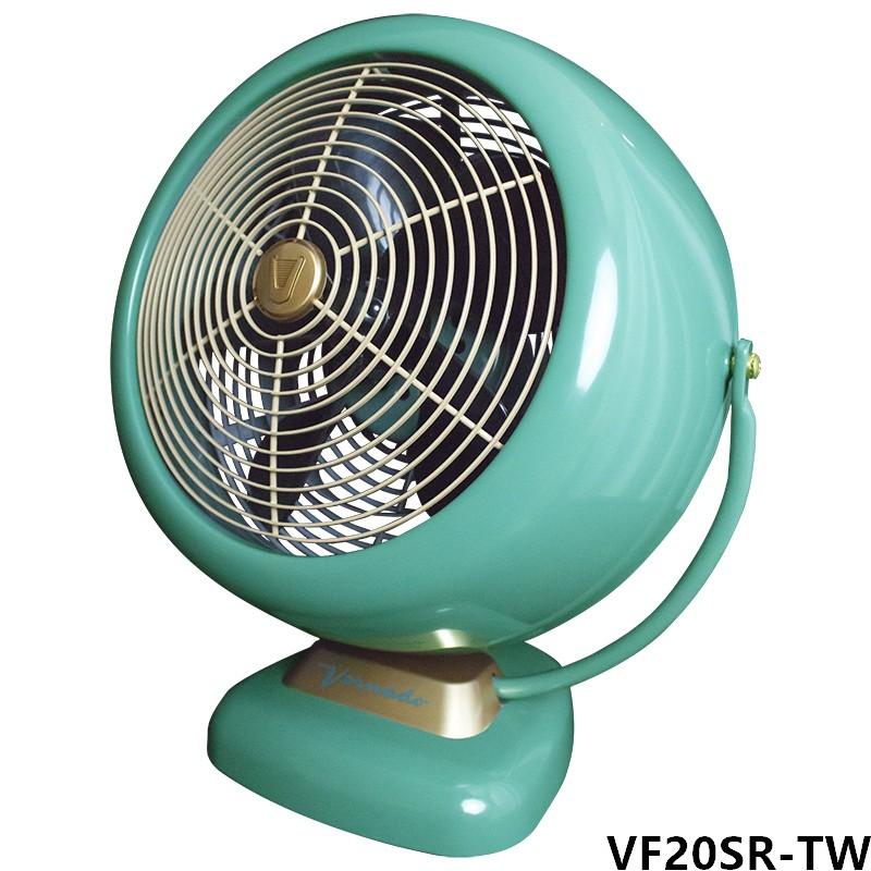 VORNADO沃拿多 8~10坪 經典復古循環扇10吋 VF20SR-TW 綠色 廠商直送 現貨