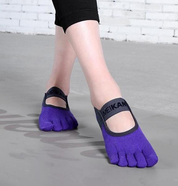 微壓五指瑜伽襪織帶透氣