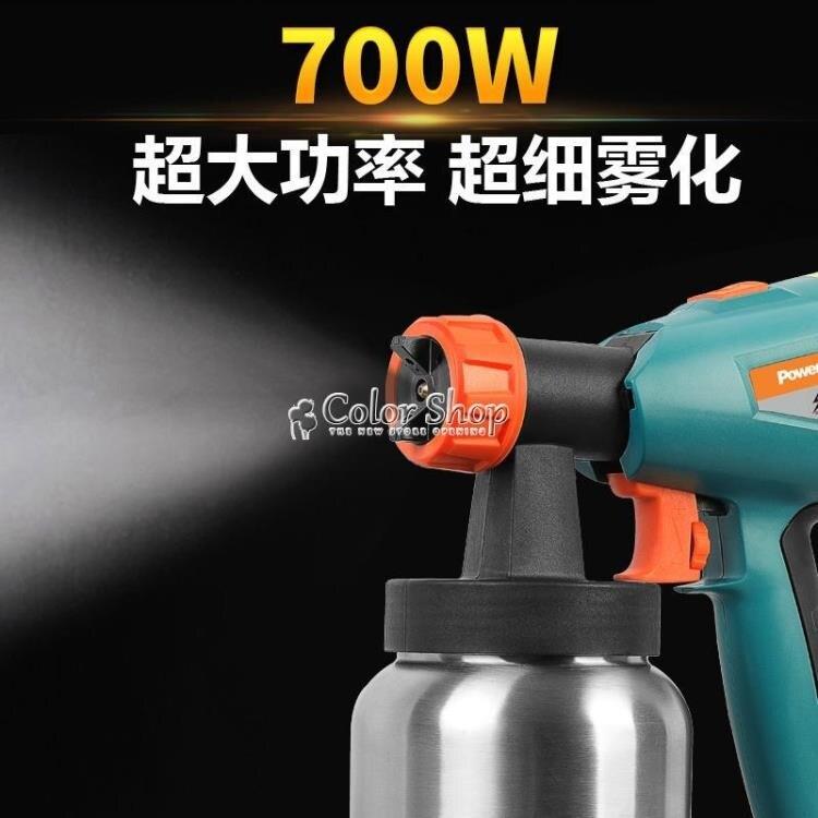 樂天優選-普力捷乳膠漆噴塗機油漆塗料噴漆機電動噴漆槍噴漆工具電動噴槍 新品上新