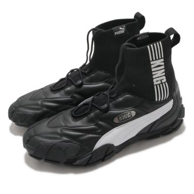 Puma 休閒鞋 Centaur King 中筒針織襪領 男鞋 皮革鞋面 柔軟 緩衝 高抓地力 黑 白 37446001