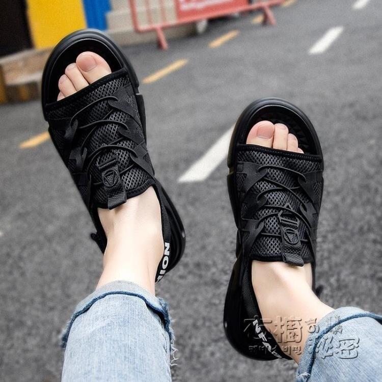男士涼鞋新款夏編織透氣運動潮流休閒個性百搭ins潮男沙灘鞋【快速出貨】
