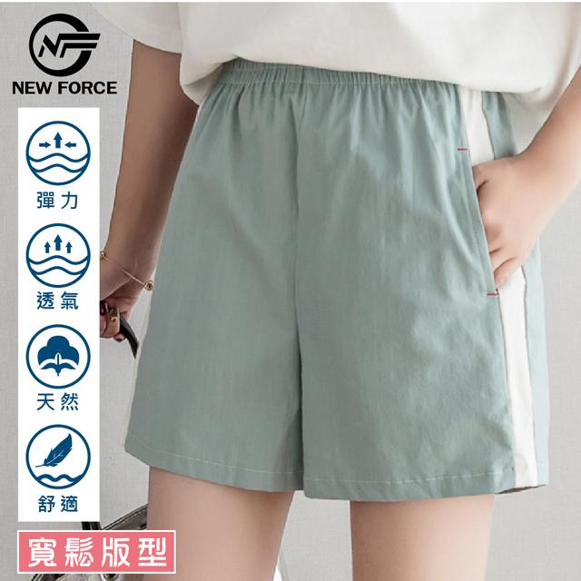 《N.F》 輕盈透氣鬆緊寬腿女短褲-粉綠