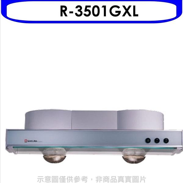 (含標準安裝)《結帳打9折》櫻花【R-3501GXL】90公分隱藏式玻璃排油煙機