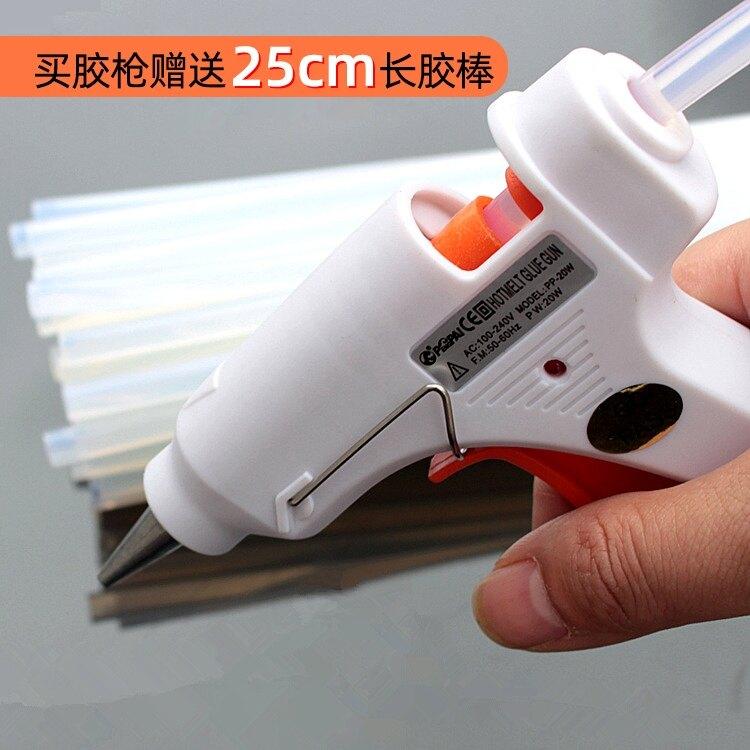 熱熔膠槍 熱熔膠手工膠槍制作電熱融溶槍棒條家用電熱膠水7mm膠棒熱熔槍