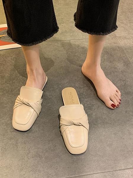 包頭半拖鞋女 包頭半拖女鞋2021年夏季新款平底百搭方頭女穆勒鞋外穿拖鞋ins潮 薇薇