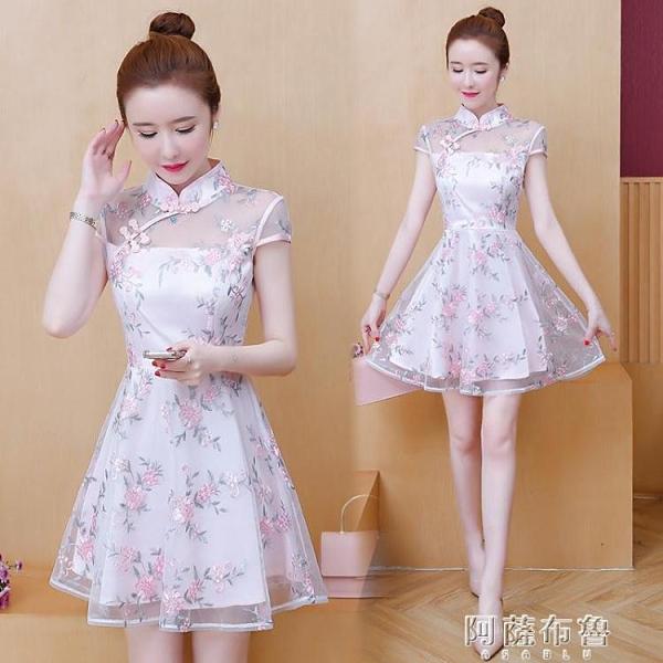 旗袍洋裝 改良旗袍式少女蕾絲重工藝甜美繡花顯瘦清新淡雅中國風連身裙 阿薩布魯