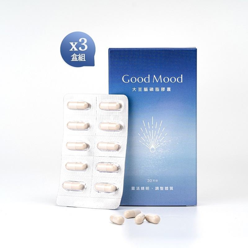 [GoodMood] 大豆腦磷脂膠囊 (30粒/盒) (全素) 3入組
