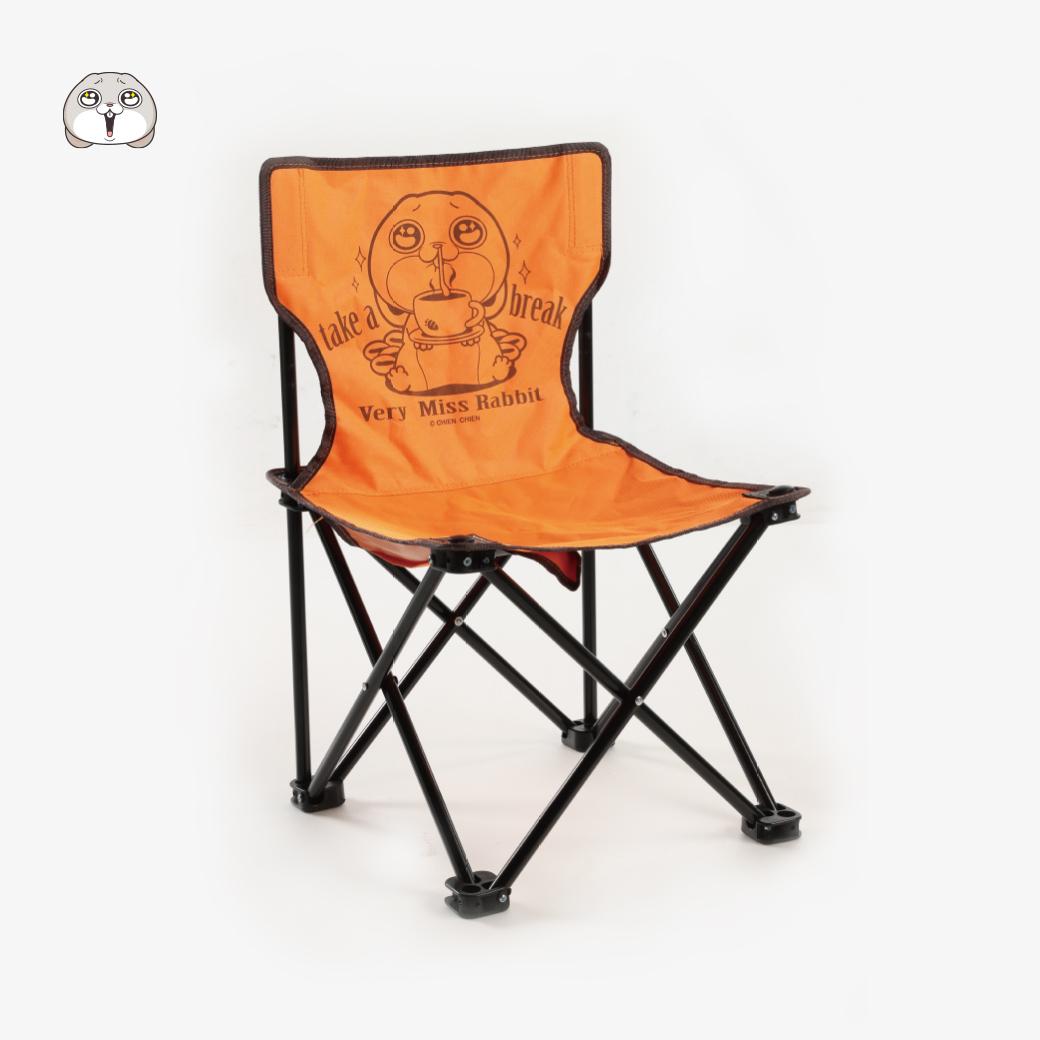 好想兔_五週年限定露營折疊椅