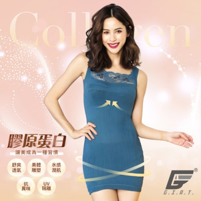 GIAT台灣製200D海藻胜肽膠原潤肌塑型內搭衣(蕾絲款)-孔雀藍