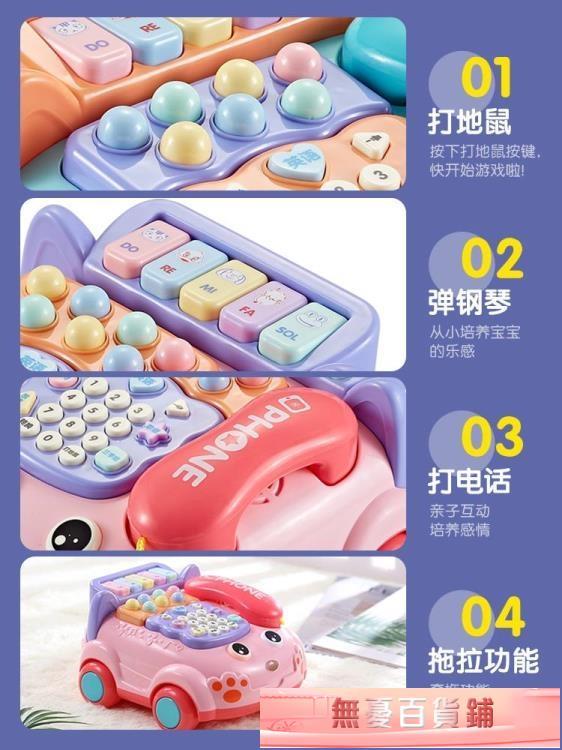 仿真手機 兒童玩具電話機仿真座機女孩嬰兒益智早教寶寶音樂手機可咬男孩 無憂百貨