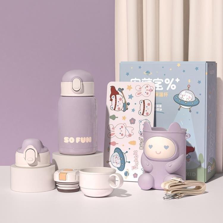 兒童水杯保溫杯寶寶喝水杯子帶吸管兩用水壺幼兒園小孩水瓶直飲杯