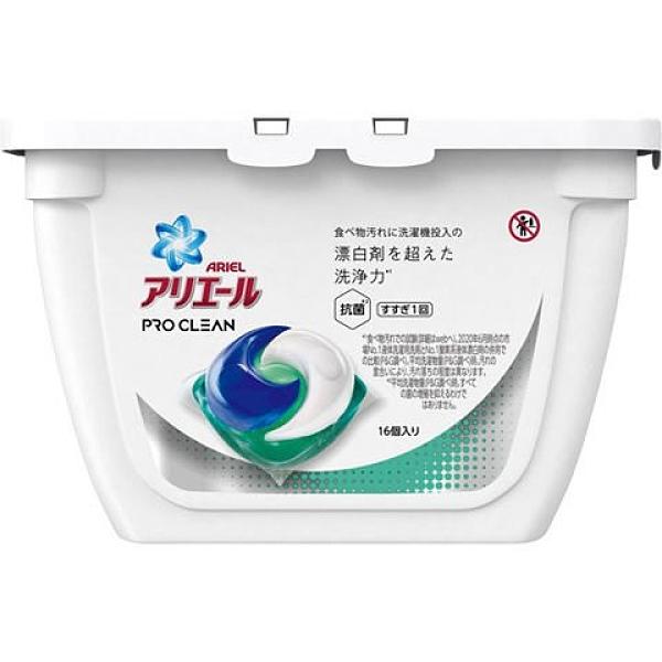 日本【P&G】2021最新 第五代 超強濃縮洗衣膠球 盒裝限定版(16顆入)-抗菌漂白