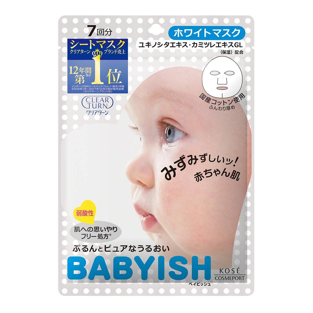 光映透嬰兒肌維他命C透白面膜7枚(83mL)