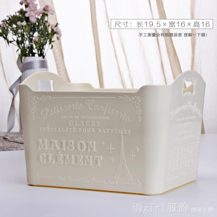 面膜收納盒子 歐式桌面浴室化妝品護膚品收納盒整理盒塑膠