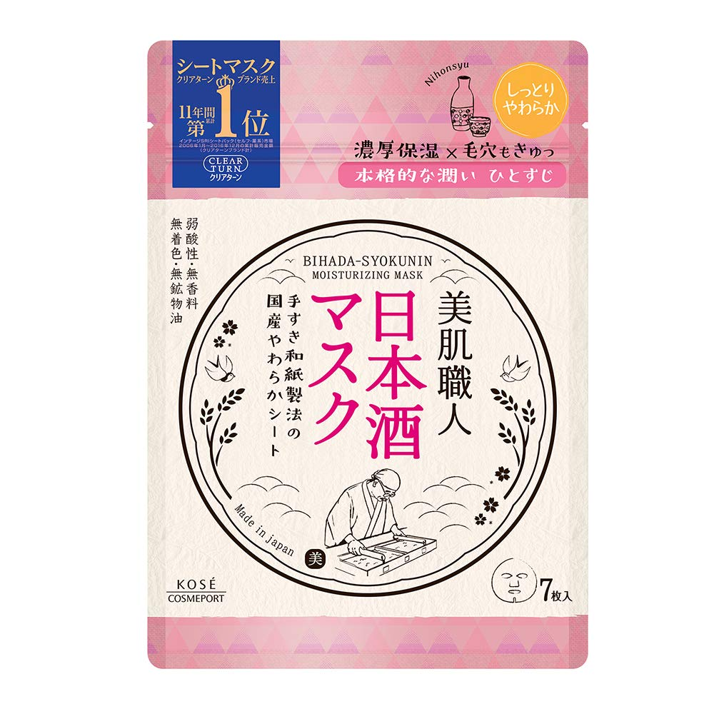 光映透美肌職人日本酒保濕面膜7枚(95mL)