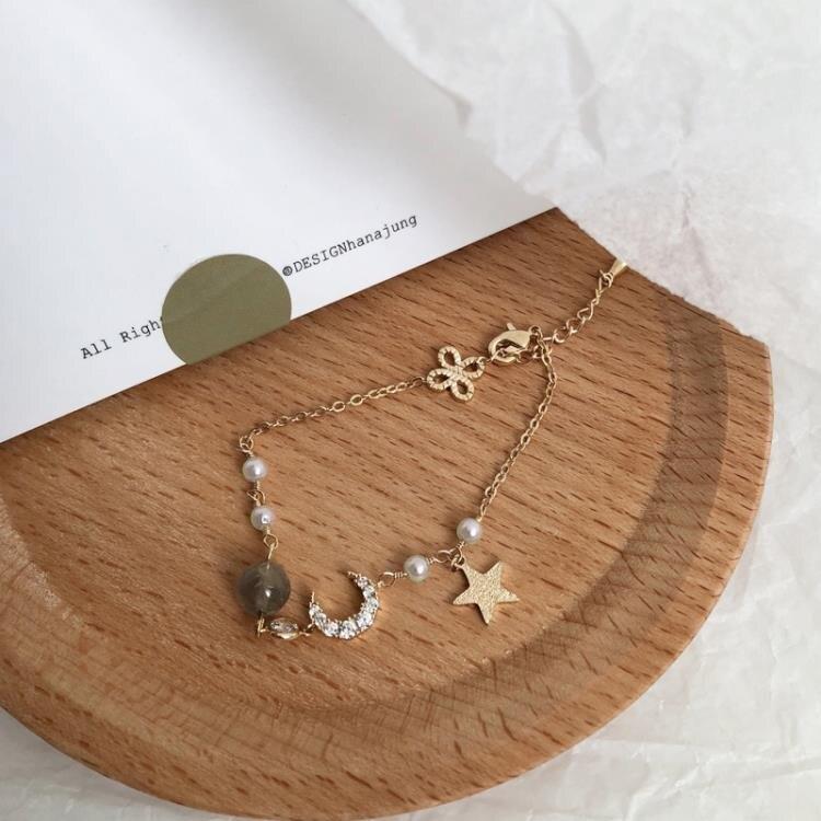 手鏈 月半彎韓國簡約珍珠手鏈女閃光石手環森系學生星月鋯石手飾