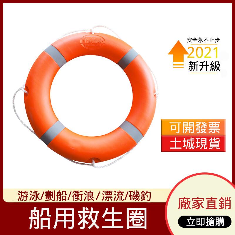 救生圈 大人成人塑料2.5kg船用專業聚乙烯遊泳圈便攜實心泡沫免充氣