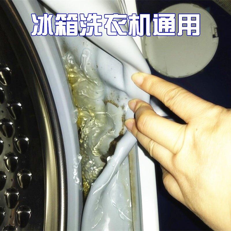 除霉劑浴室瓷磚去霉啫喱霉菌清除玻璃膠發霉洗衣機清潔去霉斑