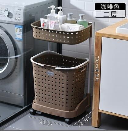收纳篮 星優臟衣服收納筐家用塑料收納籃臟衣簍浴室衛生間置物架收納架