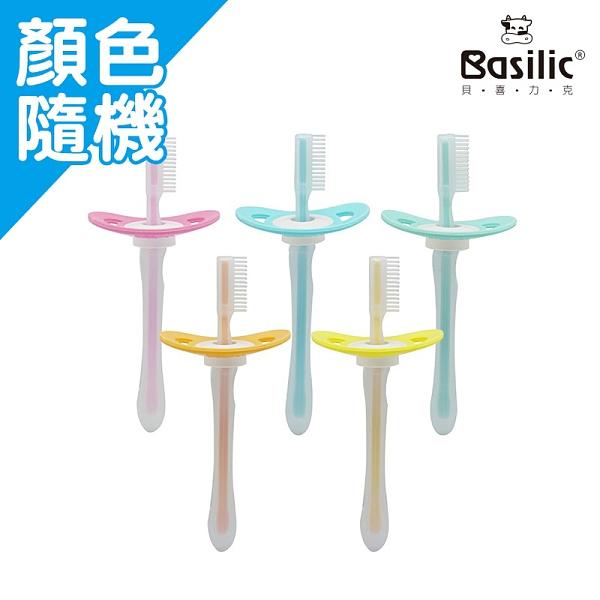 Basilic 貝喜力克 矽膠牙刷 1入 幼童牙刷【新高橋藥妝】顏色隨機出貨