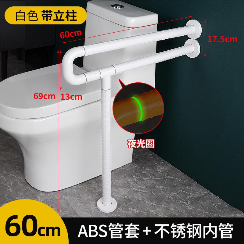 安全扶手 起身輔助器 浴室不鏽鋼安全扶手廁所馬桶衛生間扶手老人防滑無障礙欄桿『全館免運 領取下標更優惠』