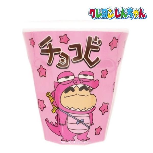 【SAS】日本限定 蠟筆小新 野原新之助 恐龍餅乾裝版 兒童水杯 / 杯子 270ml